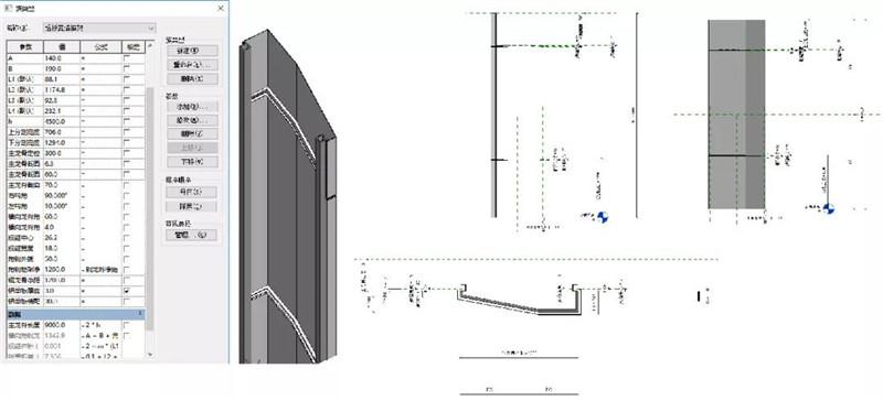 铝单板单元构件族文件