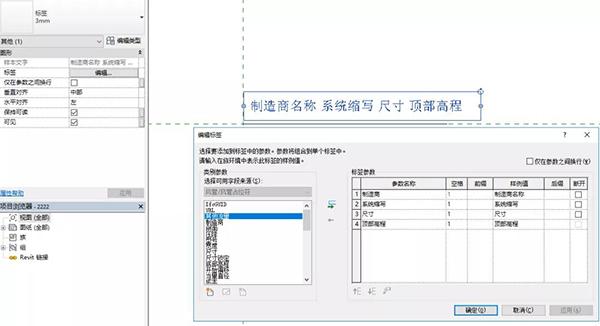 BIM软件教程