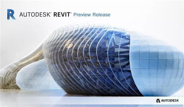 Revit 2021体验版图标界面