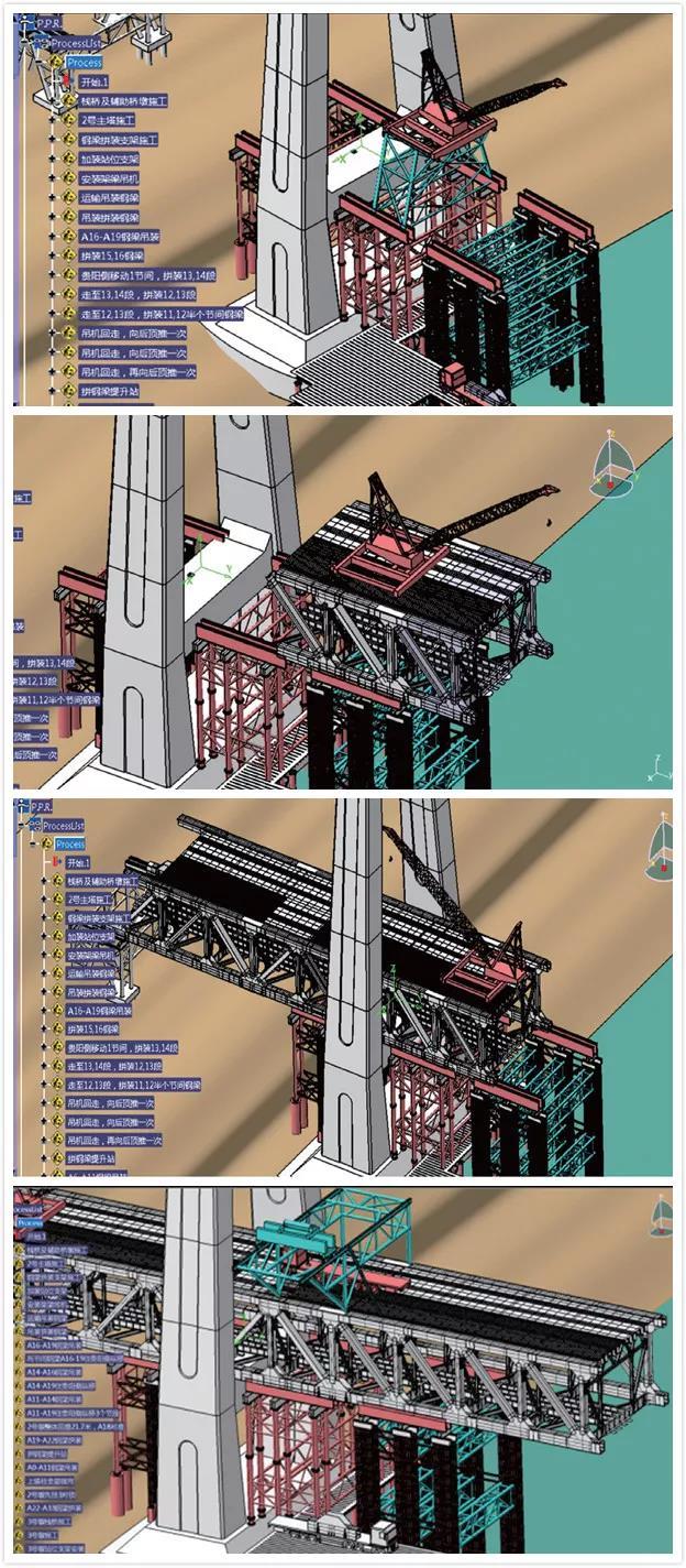 重庆侧边跨钢梁拼装与跨线顶推施工优化后方案模拟