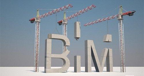 BIM培训
