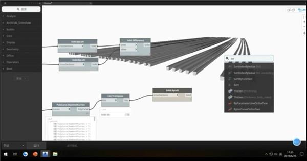 Dynamo桥梁参数化建模